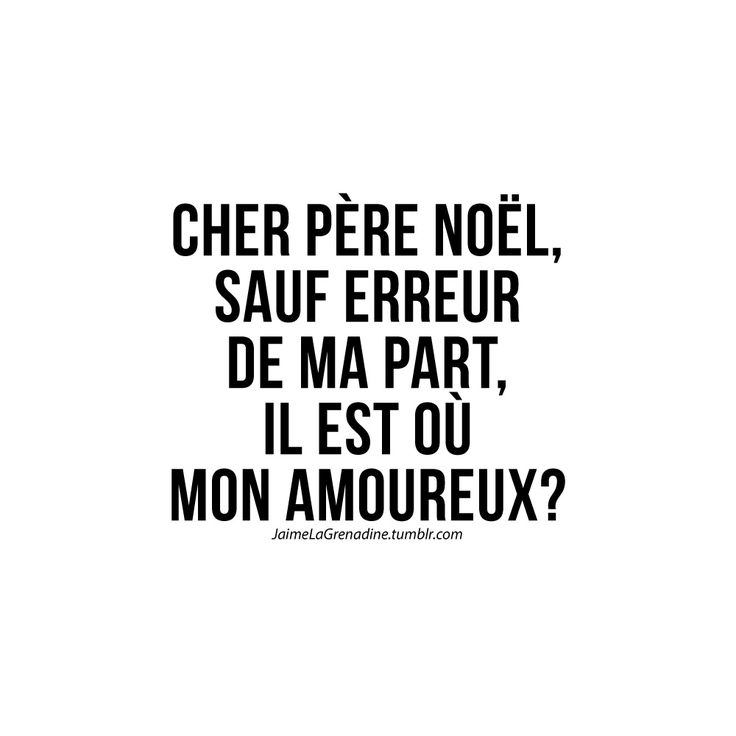 Cher Père Noël, Sauf erreur de ma part, il est où mon amoureux? -#JaimeLaGrenadine >>> https://www.facebook.com/ilovegrenadine >>> https://instagram.com/jaimelagrenadine_off