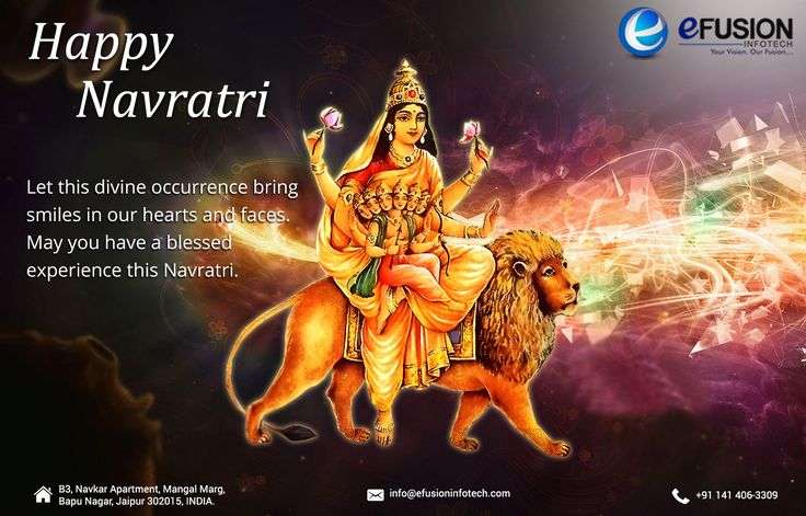 Let this divine occurrence bring smiles in our hearts and faces. May you have a blessed experience this #Navratri. Happy Navratri #HappyNavratri #eFUSIONINFOTECH