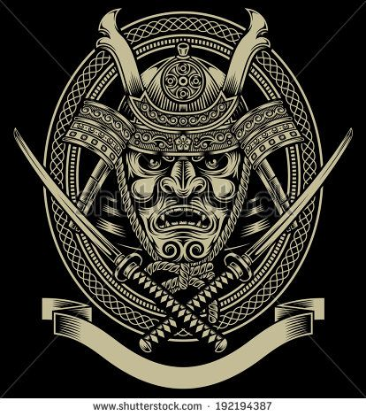 Samurai Warrior With Katana Sword - stock vector