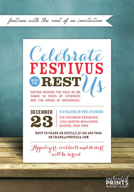 Science Party Invitations with beautiful invitation layout