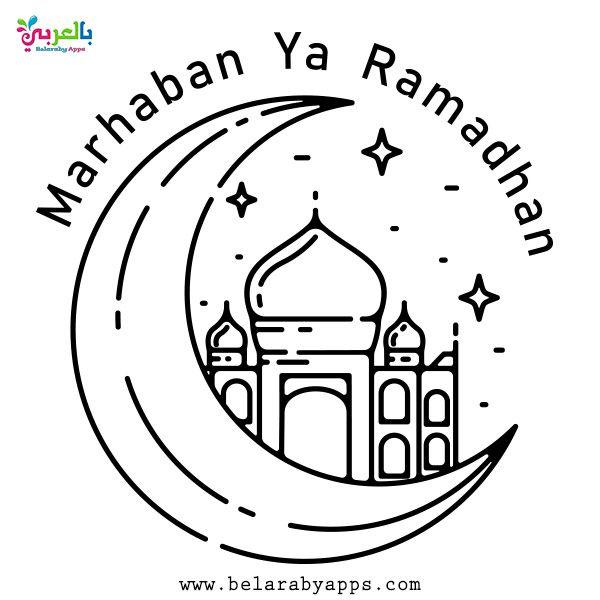 Coloring Sheets Ramadan