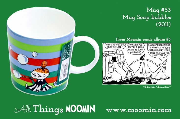 53 Moomin mug Soap bubbles