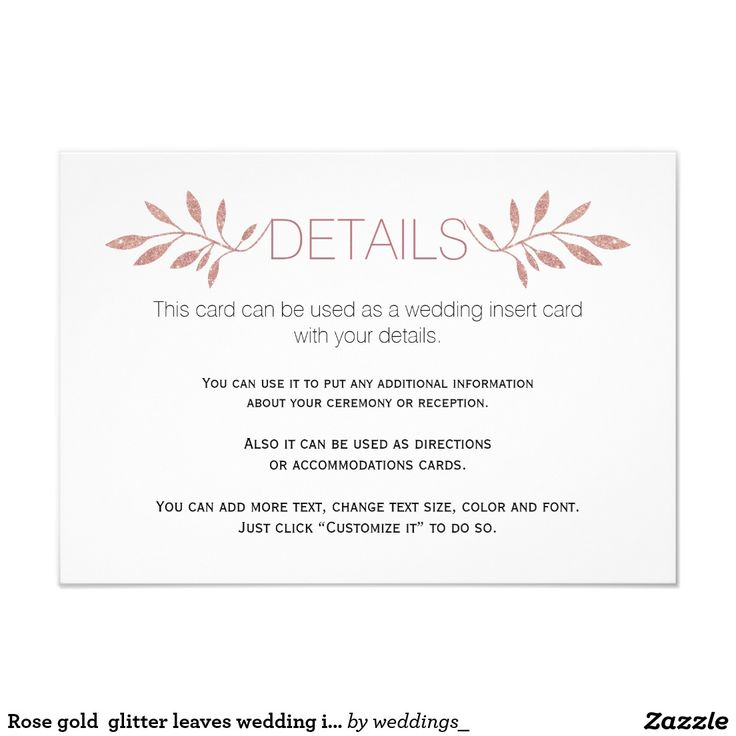 #Rosegold  glitter leaves wedding details insert card