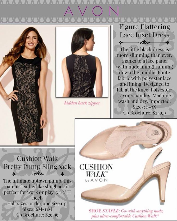 Beautiful lace dress and pumps! Visit www.youravon.com/tcorder
