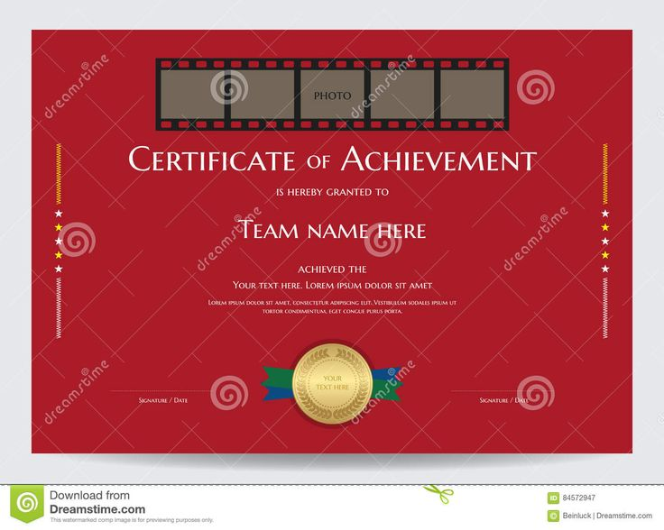 Certificate Of Achievement Template With Photo Space In Movie Film Stock Vector