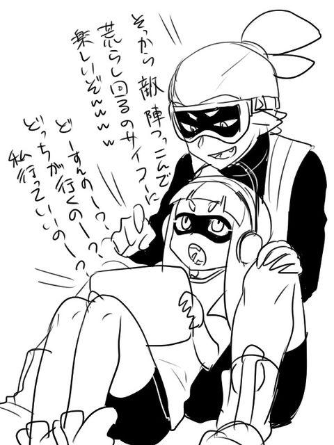 イカップル 漫画 pixiv