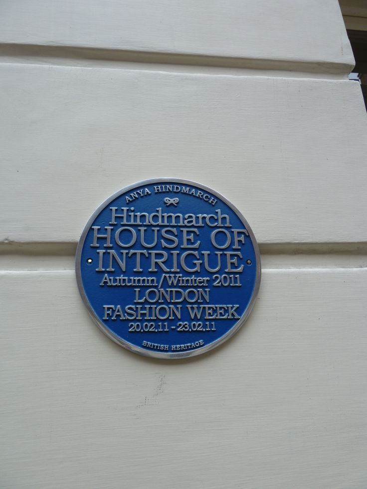 AW11 - The House of Intrigue