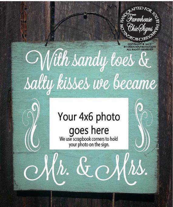 Hey, I found this really awesome Etsy listing at https://www.etsy.com/listing/235476141/sandy-toes-and-salty-kisses-sandy-toes