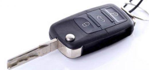 Rüyada Araba Anahtarı Görmek