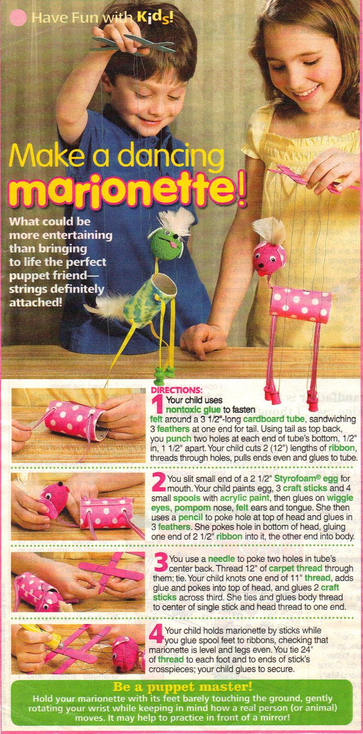 #craft party Make toilet roll marionette puppets!  Source: Re-pin from Jessica Holman