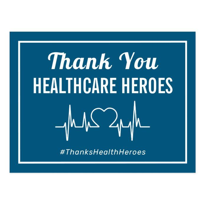 Thank You Health Care Heroes Postcard Zazzle Com Hero Quotes Health Care Healthcare Quotes
