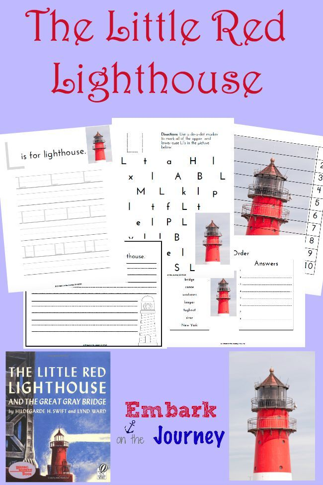 Here's a fun collection of hands-on activities and a FREE K-2 printable to use when you read The Little Red Lighthouse and the Great Grey Bridge with your kiddos. | embarkonthejourney.com