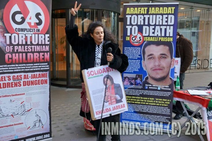 London calls for protest to free Khalida Jarrar