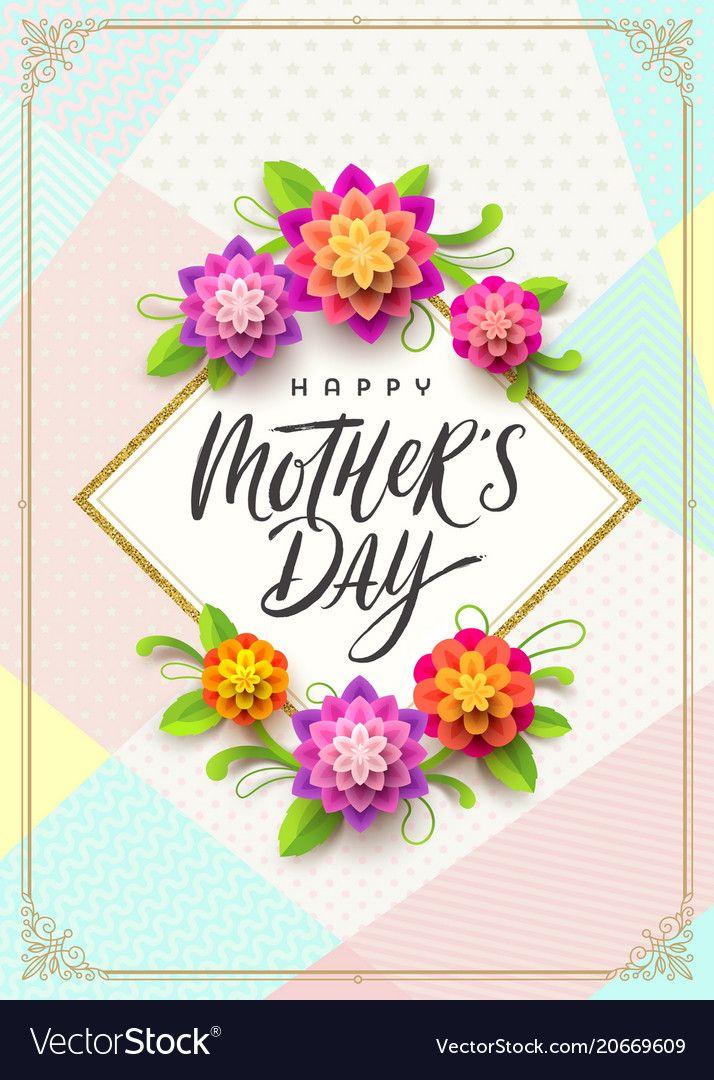 Happy Mothers Cards Cards Happy Mothers Happy Mother S Day Card Mother S Day Greeting Cards Happy Mother S Day Greetings