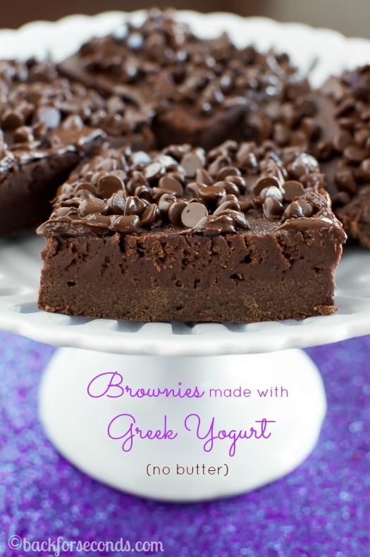Fudge Brownies made with Greek Yogurt