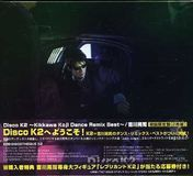 Disco K2: Koji Kikkawa Dance Remix Best [CD]
