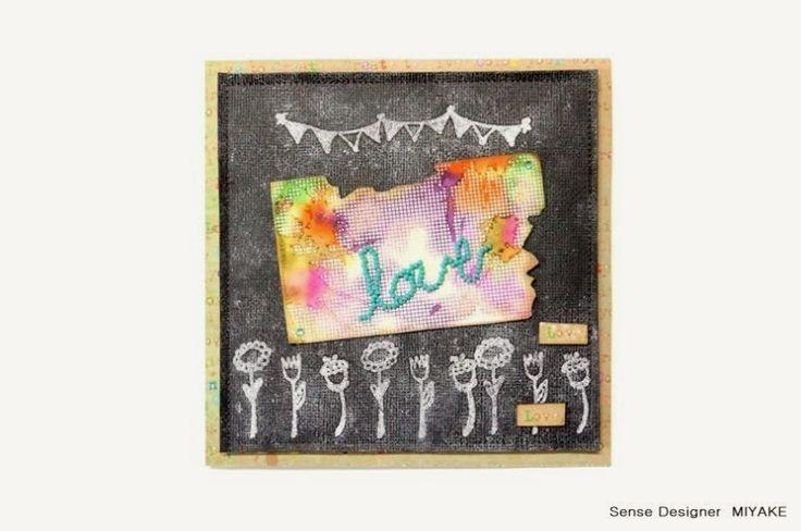 {내 사랑 지구} : 사랑 사랑 사랑