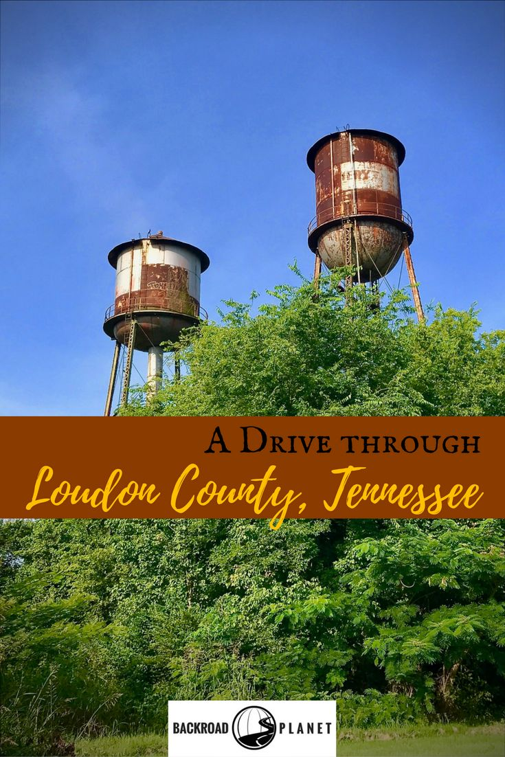 On a drive through Loudon County, Tennessee, you can scout Civil War Trails, sample cheese at Sweetwater Valley Farm, tour historic towns, hike to National Campground, detour to Sam Houston's Schoolhouse, and discover the Million Dollar View. #travel #TBIN #roadtrip #Tennessee #madeintn via @backroadplanet