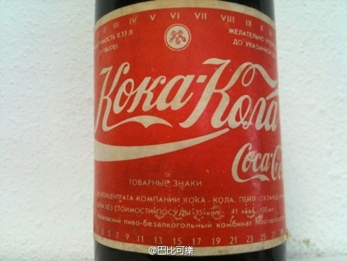 coca cola course paper Find great deals on ebay for coca cola paper shop with confidence.