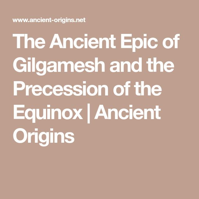 The Ancient Epic of Gilgamesh and the Precession of the Equinox | Ancient Origins