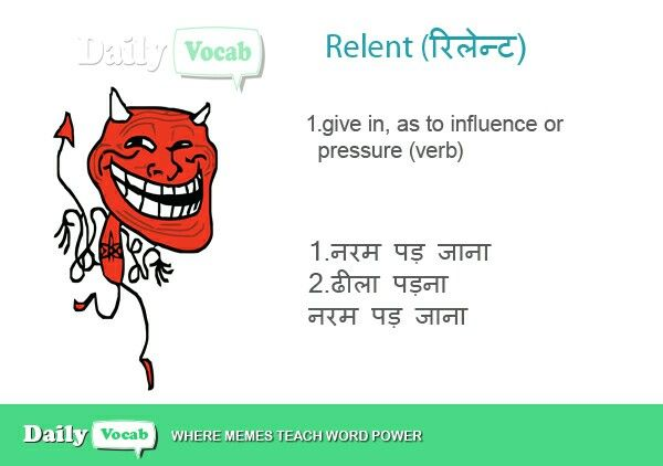 Pin By Arun Kumar On English Vocabulary Advanced English Vocabulary Words Reverence Meaning