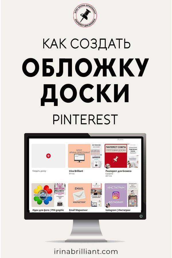 канва дизайн сайт на русском 5
