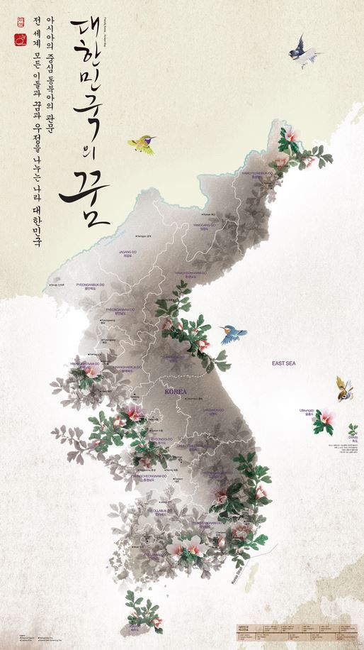 Korean Map of Mugunghwa