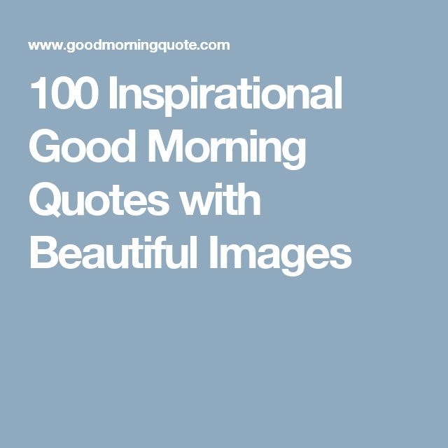 100 Inspirational Good Morning Quotes with Beautiful Images