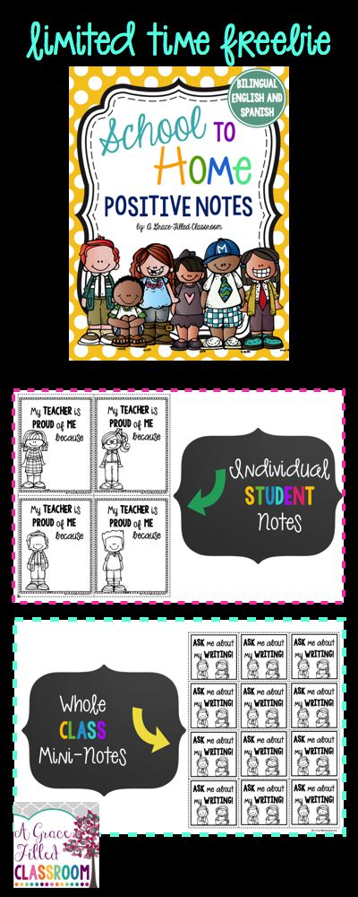 ***LIMITED TIME FREEBIE: I will change this to a paid product on September 1st. Hurry... download and leave feedback, please!***  These fun and positive notes are just what you need to let parents know their child is doing great in school! From personal experience, I know that parents like to hear from their kids teacher when their child is doing well! These notes are bilingual (English and Spanish)!