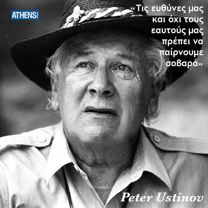 Ο Peter Ustinov πέθανε στις 28 Μαρτίου 2004.