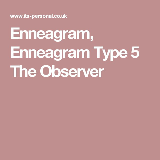 Enneagram, Enneagram Type 5 The Observer