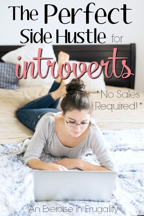 The Perfect Side Hustle for Introverts- This is a GREAT side hustle for introverts or anyone who wants to work from home and make extra money without selling or making calls. I wish I had known about this years ago! Perfect for WAHMs and SAHMs too.