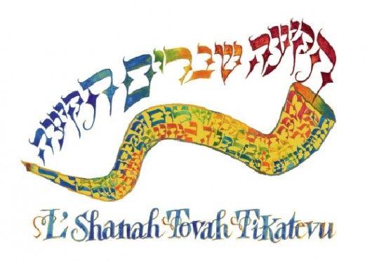 l'Shanah Tovah   Rosh Hashanah, L' Shanah Tovah Tikatevu