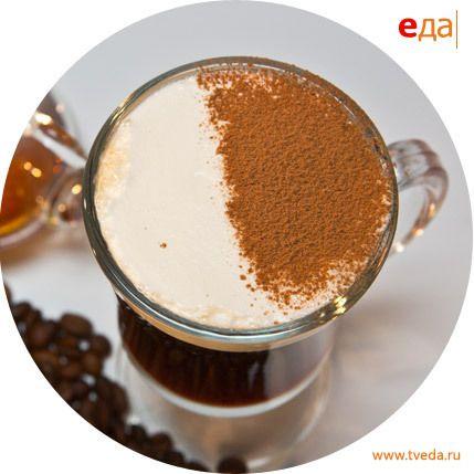 Напитки. Кофе по-ирландски, или айриш кофе
