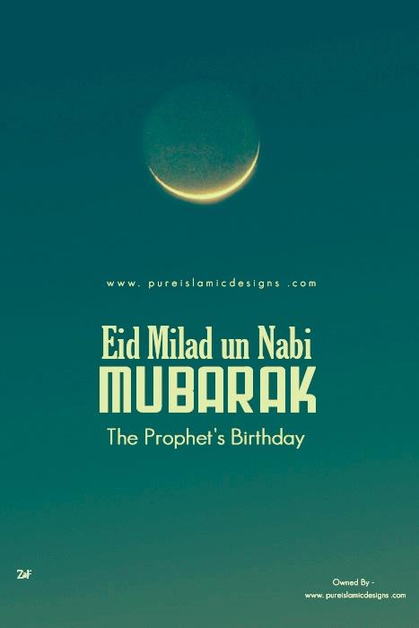 Eid Milad un Nabi - Islam Wallpaper