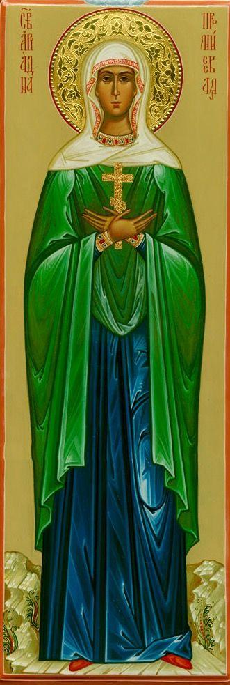 Αγία Αριάδνη - Εορτάζει στις 18 Σεπτεμβρίου εκάστου έτους.