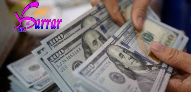 اسعار صرف الدولار أمام الدينار العراقي ليوم الخميس 6 شباط 2020 صرف الدولار أمام الدينار العراقي ليوم الخميس 6 شباط 2020 Personalized Items Person Dollar