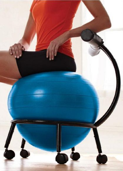 FitBALL Balance Ball Chair, interesting!