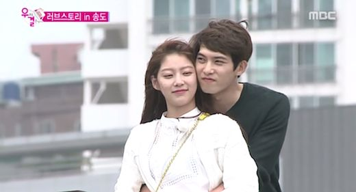 Lee Jong Hyun and Gong Seung Yeon