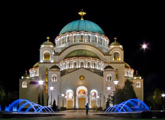 Beograd Sv. Sava