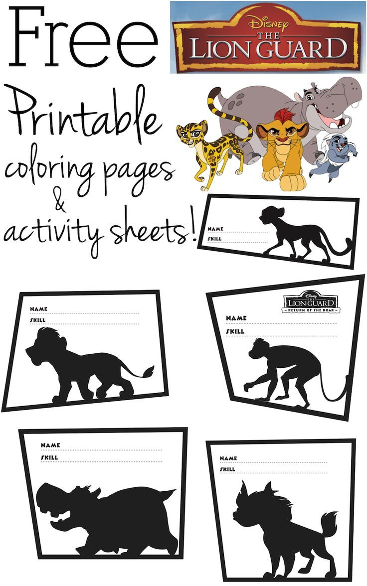 Free Printable The Lion Guard Coloring Pages and Activity