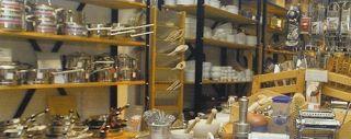 """Uit de keuken van Levine: Kookwinkels en een """"Hazelnotenbrood"""""""