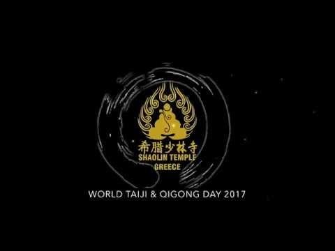 Shaolin Temple Greece 希腊少林寺 | World Taiji & Qigong Day 2017