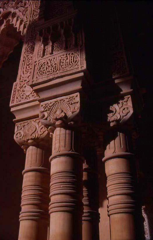Capiteles de la alhambra