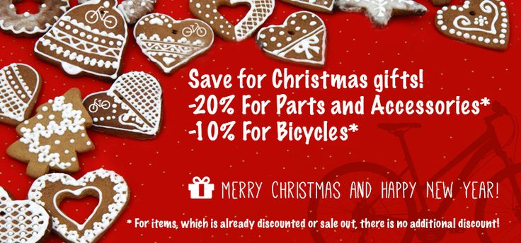 #Bicycles, bicycle parts and accessories - velostreet.com #christmas #gifts