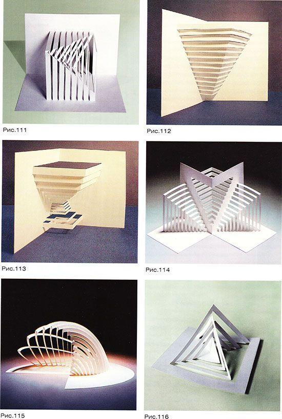 3D Origami Schwan Mehr