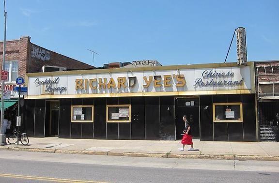 Richard Yee S Chinese Restaurant Ave U Brooklyn Ny Brooklyn Restaurant Brooklyn Chinese Restaurant