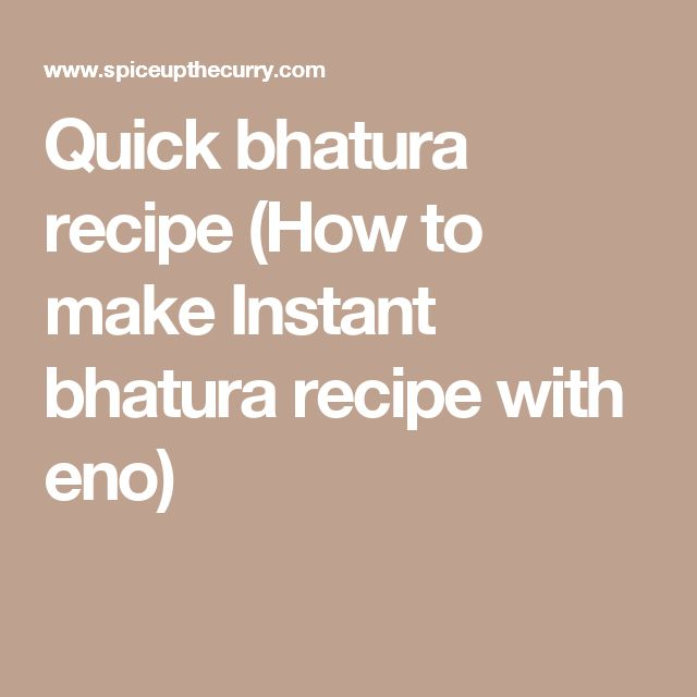 Quick bhatura recipe (How to make Instant bhatura recipe with eno)