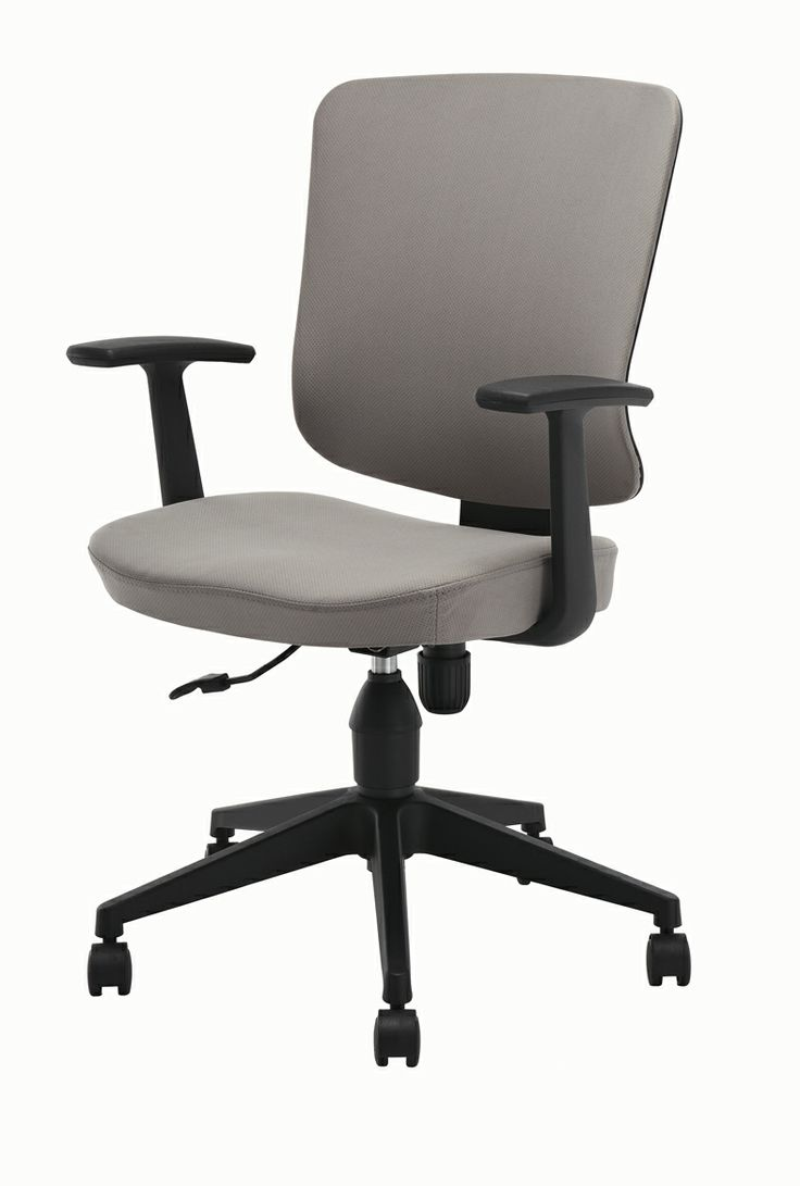 AUSTIN UPHOLSTERED OFFICE CHAIR