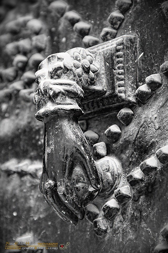 مطرقة أبواب البيوت القديمة (بالحلبي سقّاطة)  Old door knocker...